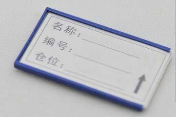 BQ-01(蓝色正面)