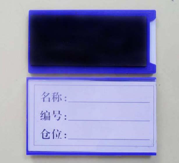 BQ-01(通用蓝色)