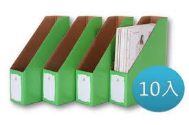 瓦楞纸料盒3