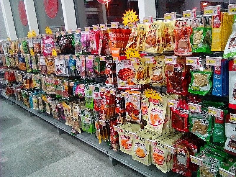 超市货架1